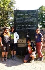 Expedición española 2017 a las excavaciones de Dmanisi, (República de Georgia)